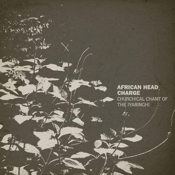 African Head Charge - Churchical Chant  Of The Iyabinghi (LP) On-U Sound