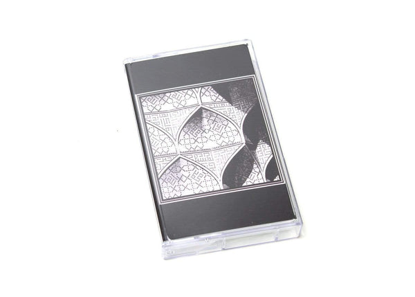 Voice Coils - Heaven's Sense EP (Cassette) Shatter Your Leaves/Clandestine
