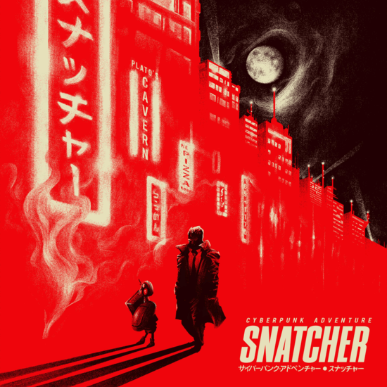 Konami Kukeiha Club - Snatcher: Original Soundtrack (2xLP - Clear Vinyl) Ship To Shore