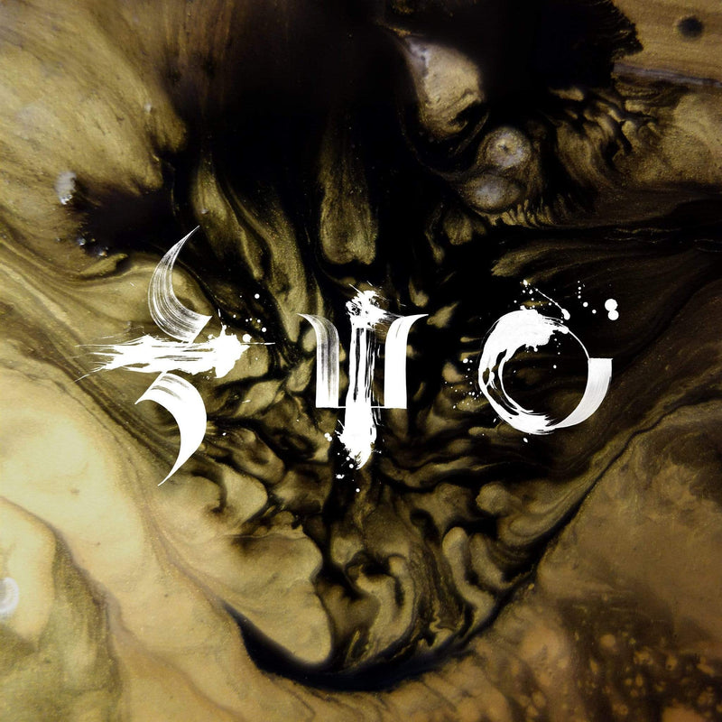 "The Glitch Mob - Piece Of The Indestructible (10"" EP - Gold/Black Splatter Vinyl) Shoot To Kill"