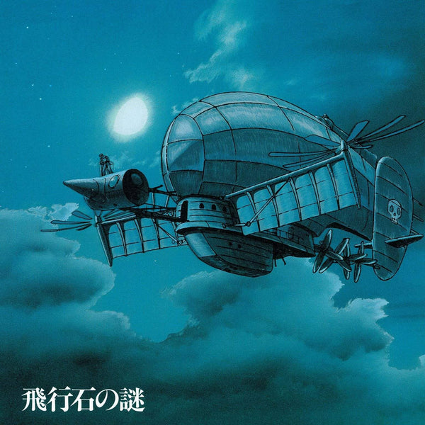 Joe Hisaishi - Castle In The Sky: Soundtrack (LP - Import) Studio Ghibli Records
