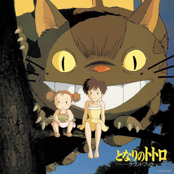 Joe Hisaishi - My Neighbor Totoro: Sound Book (LP - Import) Studio Ghibli Records
