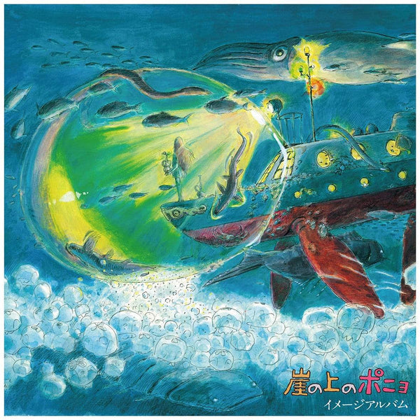 Joe Hisaishi - Ponyo On The Cliff By The Sea: Image Album (Obi Strip LP) Studio Ghibli Records