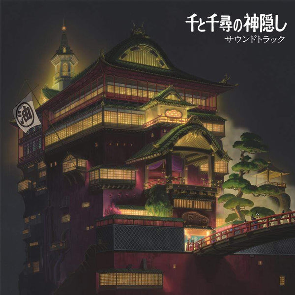 Joe Hisaishi - Spirited Away: Soundtrack (2xLP - Import) Studio Ghibli Records