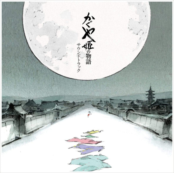 Joe Hisaishi - The Tale Of The Princess Kaguya: Soundtrack (2XLP) Studio Ghibli Records