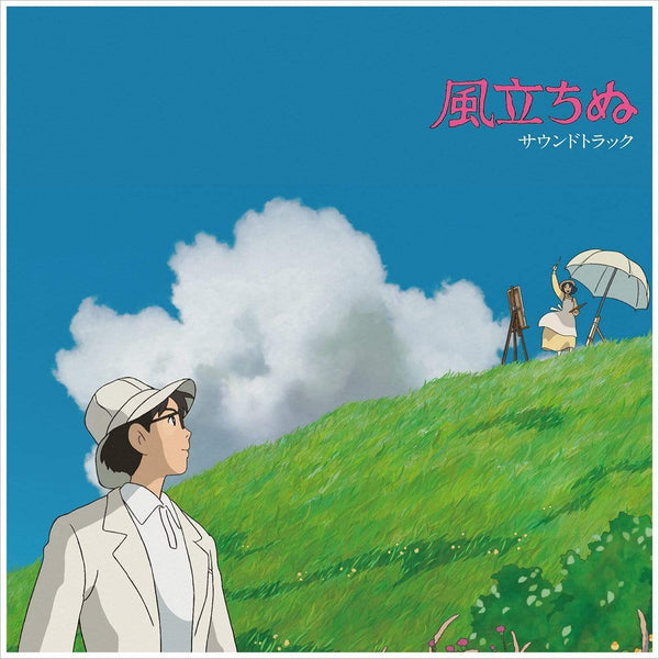 Joe Hisaishi - The Wind Rises: Soundtrack (2XLP) Studio Ghibli Records