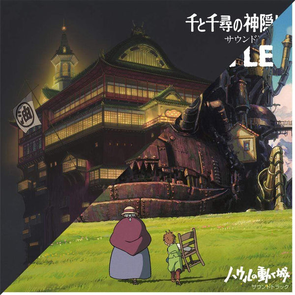 Studio Ghibli Bundle: Spirited Away & Howl's Moving Castle Soundtracks (2x2LP Bundle - Import) Studio Ghibli Records