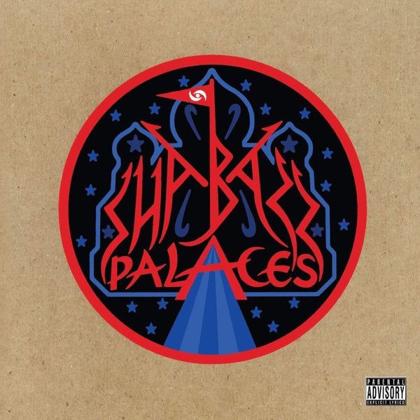 Shabazz Palaces - Shabazz Palaces (LP - Red Vinyl) Templar Label Group