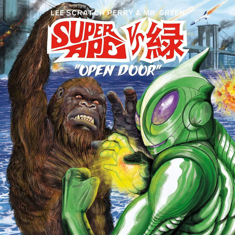 "Lee ""Scratch"" Perry & Mr. Green - Super Ape vs 緑: Open Door (LP) Tuff Kong Records"
