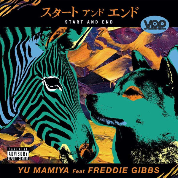 "Yu Mamiya feat. Freddie Gibbs - START AND END (7"") Vinyl Reminiscences Productions"