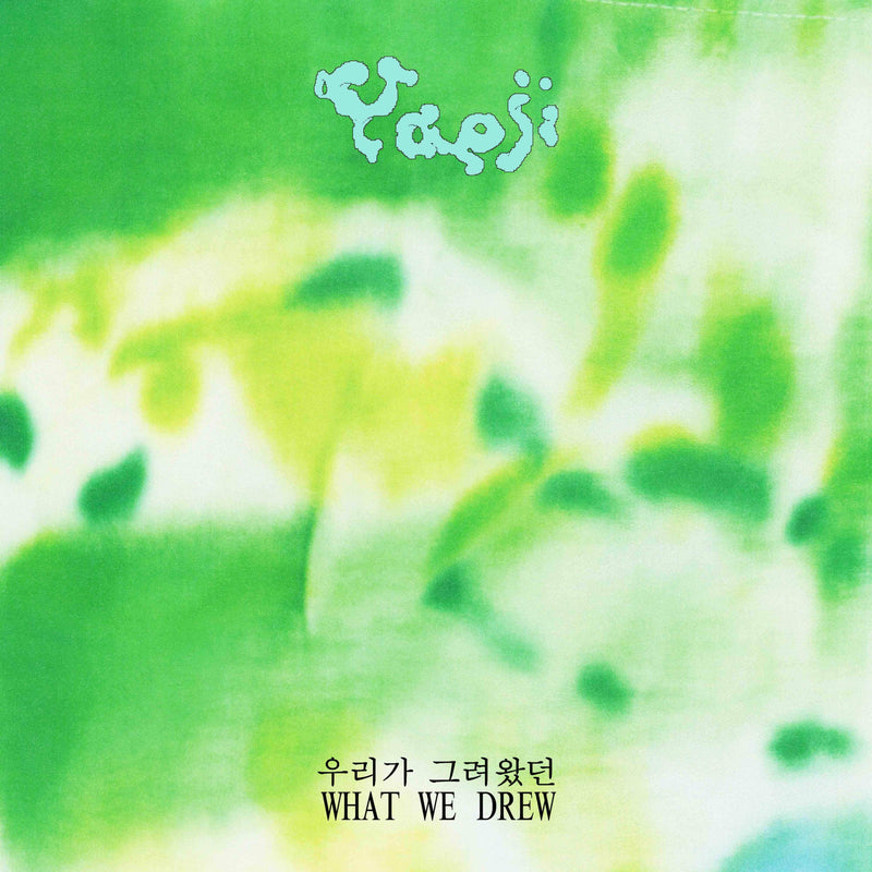 Yaeji - WHAT WE DREW 우리가 그려왔던 (LP - Limited Yellow Vinyl) XL Recordings