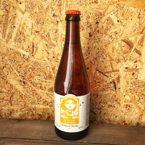Little Pomona The Old Man and the Bee 2015 7% (500ml)