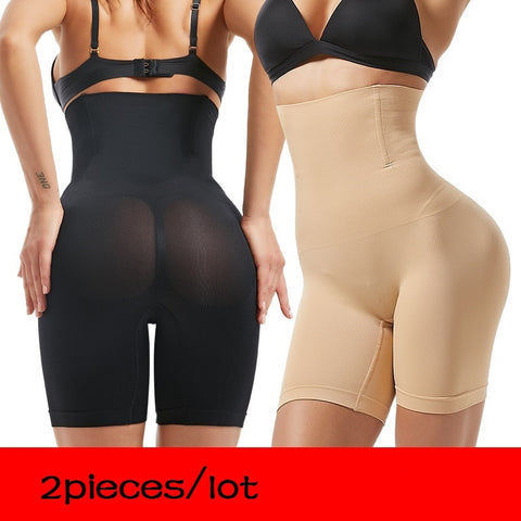 2Pcs Magic Seamless Ultra High Waisted Shapewear