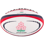 2600 RDBL17 45075505 Ball Replica Japan Size 5 Panel 1