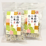 EGOMA & FISH OKOSHI (PUFFED RICE SNACK)