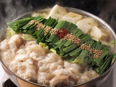 Traditional Japanese Hot Pot: motsunabe is a stew of either pork or beef offal (or motsu).