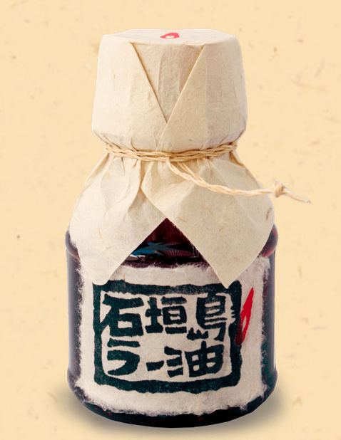 Ishigaki gourmet chili oil