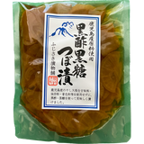 BLACK VINEGAR AND BROWN SUGAR DAIKON TSUKEMONO