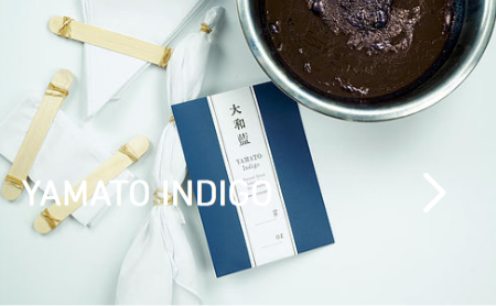 Yamato Indigo is a Japanese natural-blend indigo powder dye.