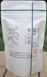 Indigo Blue Tea from Japan