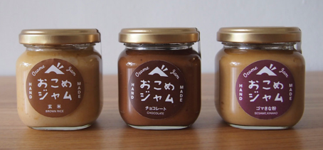 Brown rice (amazake) jam from Vegetable Park