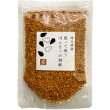 100% DOMESTIC RAW GOLDEN GOMA (SESAME SEEDS)