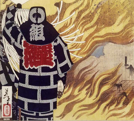 Japanese firemen, the hikeshi as they were known, of the Edo period (1603-1867).