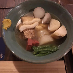Japanese food: oden