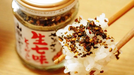 Shichimi: The Seven Spice Blend of Japan