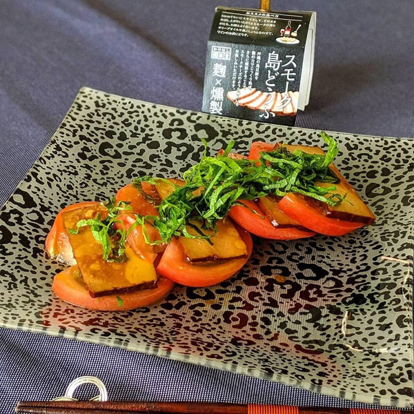 Tomato caprese salad with ginger soy dressing