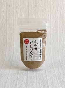 KOKORO CARE PACKAGES: SODA BUSHI DASHI POWDER