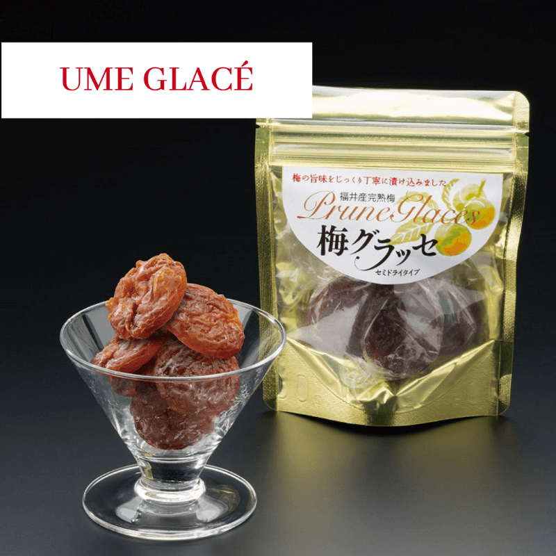 Ume (Japanese plum) Glace from Kokoro Care Packages