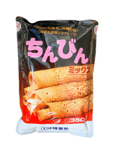 Okinawa Chinbin (Crepe) Mix (3 packages)