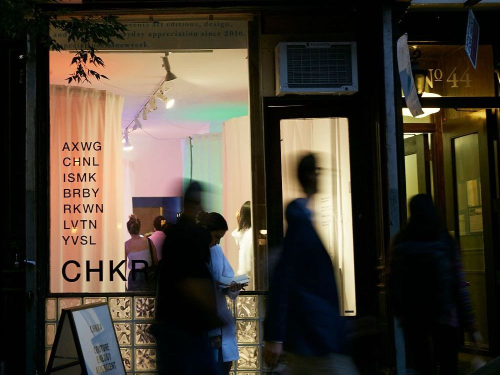Outside shot of the Special Special gallery/shop at night during the CHKRA opening.