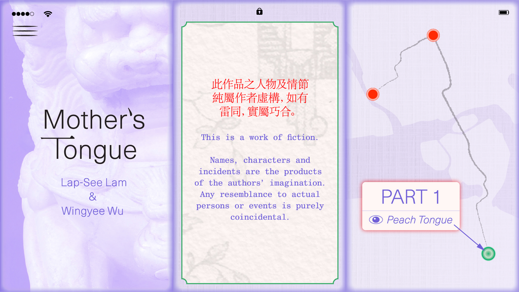 screenshots from the Mother's Tongue app featuring a map of all the places the viewer is invited to visit both digitally and physically.