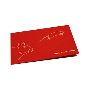 Red Pocket Envelope 2020<br>Pack of 5