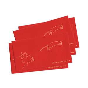 Special Special<br>Edition No. 38<br>Red Pocket Envelope 2020<br>Pack of 5