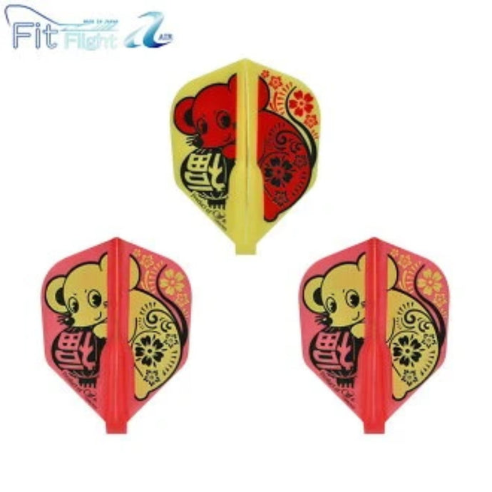 Fit Flight AIR 2020 Lunar New Year Limited Edition