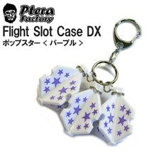 Load image into Gallery viewer, Ptera Factory Flight Slot Case DX