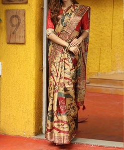 New Look Chiku Color Digital Printed Saree MS-1015