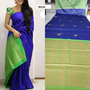 Blue Colour Soft Silk Designer Saree UK30110
