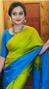 Beautiful Colour Soft Silk Designer Saree UK30191