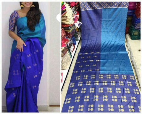 Blue Colour Soft Silk Designer Saree UK30259