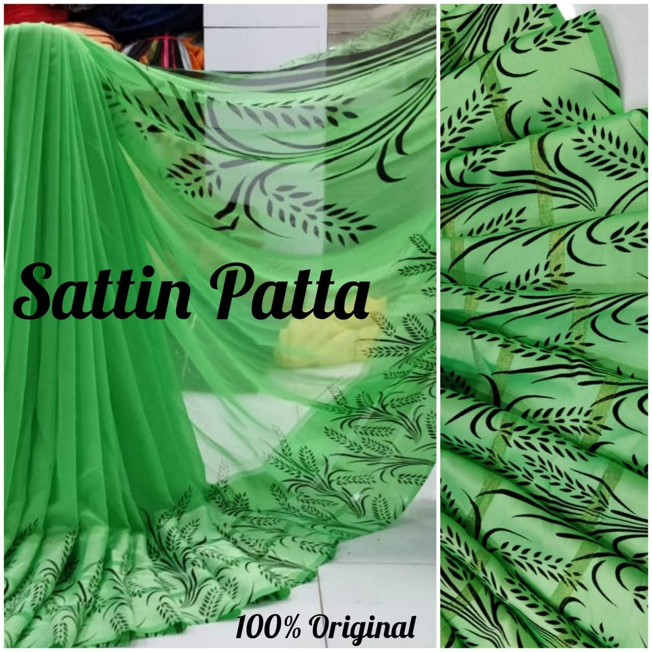 Sattin Patta Hot Colour Designer Saree 5051