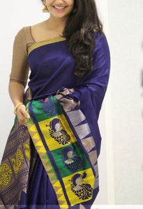 Blue Yellow Colour Soft Silk Designer Saree UK1122