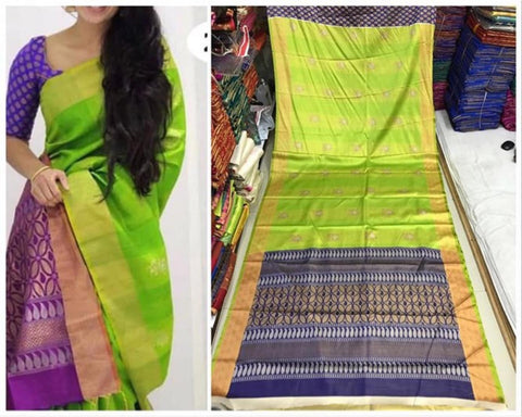 Awesome Colour Soft Silk Designer Saree UK30277