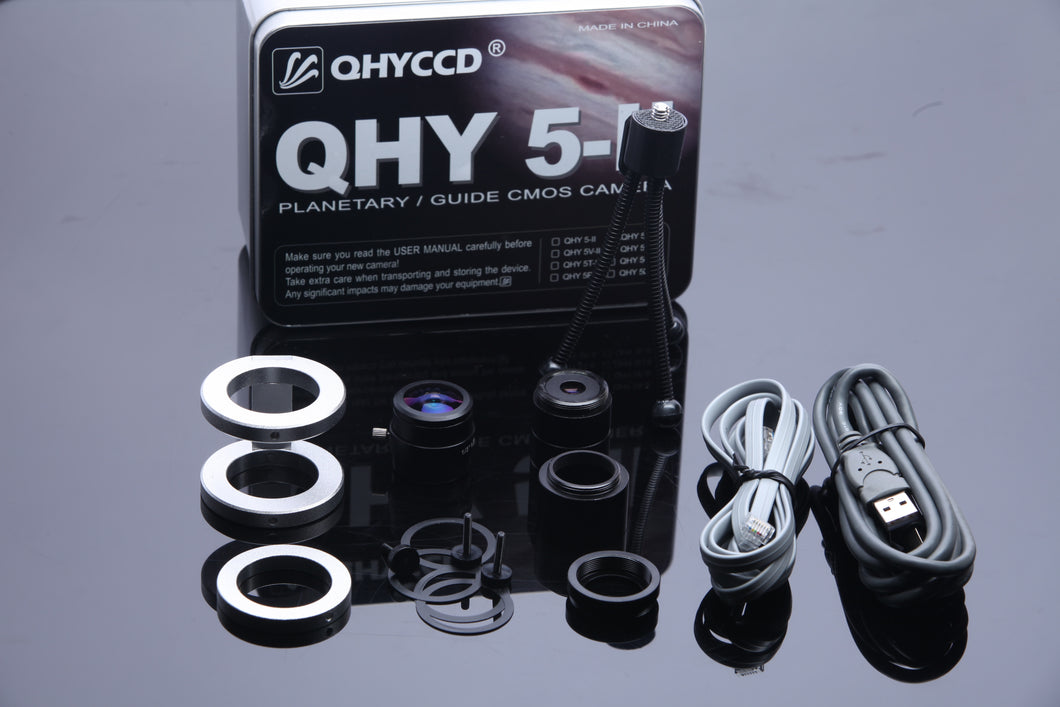 QHYCCD QHY5II series guide planetary multifunction Autoguider cameras telescope