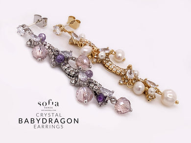 Baby Dragon Earrings - Sofiakorea