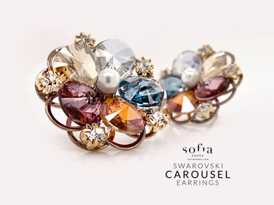 Carousel Earrings - Sofiakorea