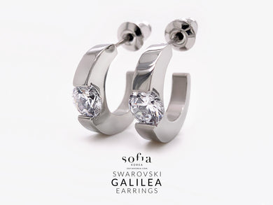 Galilea Earrings - Sofiakorea